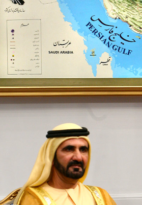 Shaikh Mohammed bin Rashid Al Maktoum, Vice-President and the Prime Minister of the UAE and Ruler of Dubai