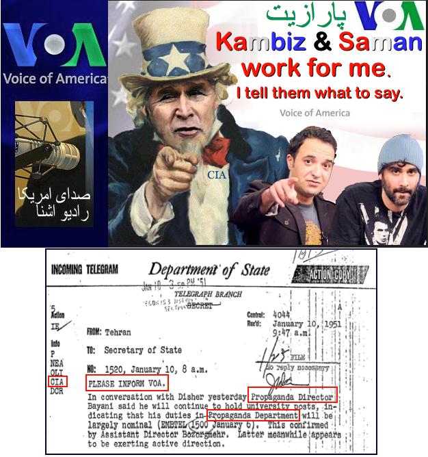 VOA Voice of America Persian Parazit صدای آمریکا صدای امریکا فارسی