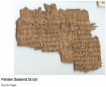 Pahlavi Script
