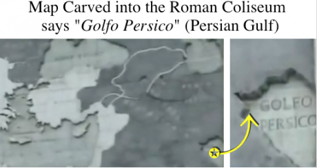 Persian Gulf Map on Wall of Ancient Rome