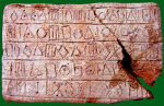 "An inscription found in archaeological excavations of Kerman Province near,Jiroft, or the Halil Rud region of Iran, which dates back to the sixth millennium BC, shows that perhaps the writing language of Jiroft is more ancient than that of Mesopotamia, and that the script language was spread to Mesopotamia from this region. The studies indicate that Jiroft citizens had extensive trade ties with Afghanistan, Pakistan, Tajikistan, the Persian Gulf region, and Transoxiana in 3000 BC. Archaeologists believe that Jiroft was the origin of Elamite written language in which the writing system developed first and was then spread across the country and reached Susa. The most famous Elamite script is the Susinak inscription which was unearthed during archaeological excavations in Susa. This inscription is most probably left from the reign of Susinak, an Elamite king who ruled during the second half of the first millennium BC. Some Archaeologists believe that the archeological discoveries in Jiroft prove that it is the site of the legendary Aratta civilization. According to texts dating from around 2100 BC, Aratta was a elaborately decorated capital with a citadel whose battlements were fashioned of green lapis lazuli and its lofty towers of bright red brick. Aratta's artistic production was so highly regarded that about 2500 BC the Sumerian king Enmerkar sent a message to the ruler of Aratta requesting that artisans and architects be dispatched to his capital, Uruk, to build a temple to honor Inanna, the goddess of fertility and war. Enmerkar addressed his letter to Inanna: ""Oh sister mine, make Aratta, for Uruk's sake, skillfully work gold and silver for me! (Make them cut for me) translucent lapis lazuli in blocks, (Make them prepare for me) electrum and translucent lapis!"" prayed the Sumerian ruler."