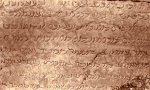 Pahlavi Inscription of Shapur I, Naqsh-e Rustam, Sasanian Period 2nd century ad