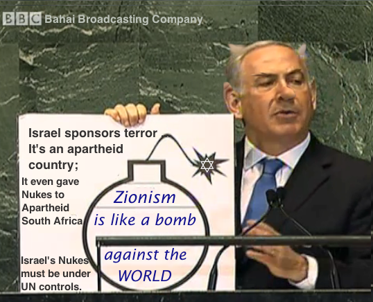 ISRAEL UNITED NATIONS NETANYAHU NUKES ATOM BOMB WAR