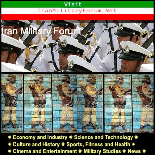IranMilitaryForum.Net