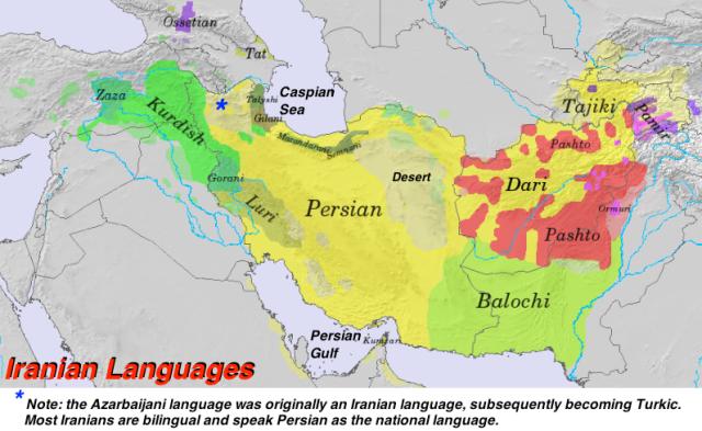 Kurdish, Baluch, Persian, Dari, Tajik, Ossetian, Zaza, Pashto, Pamiri, Talesh, Tat, Azeri, Iranian Languages Family